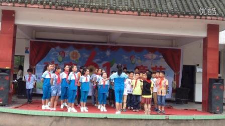 三江小学六年级大合唱《相亲相爱一家人》