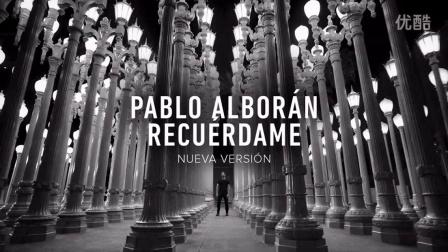Pablo Alborán - Recuérdame (new) (Audio oficial)  [720p]