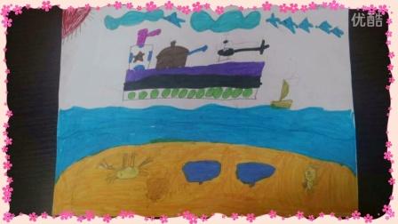 城南小学1年级1班5张优秀的画画