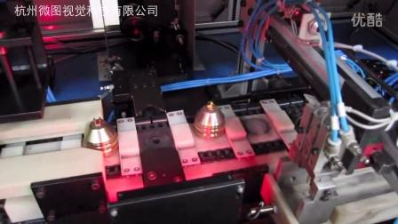 杭州微图视觉科技有限公司-高精度机器视觉测量系统
