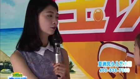 亚洲风宝贝秀第四十六期