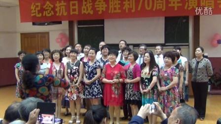 青春老年大学大合唱《毛主席的话儿记心上》