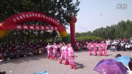 青岛西海岸大窑舞蹈队 新走西口