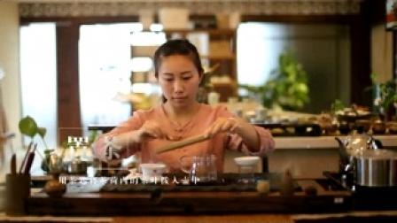 茶道 茶艺视频 三千茶农 茶叶加盟品牌
