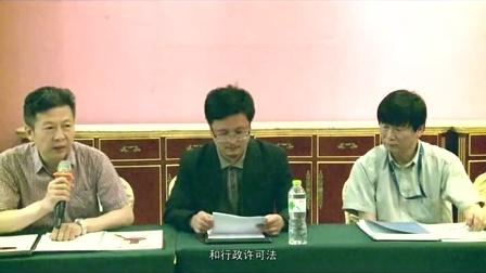 中国证券期货-峰辉会客厅(第三期)
