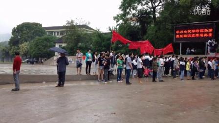 2015湖南邵东三中学考送考