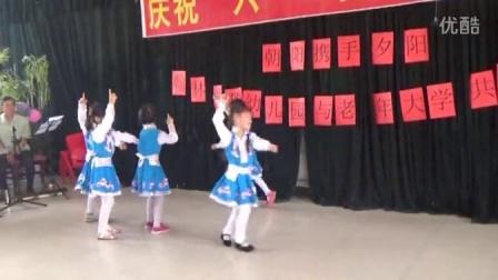 儿童舞蹈《欢腾》