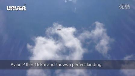 北京翔展威孚 弹射架海上任务测试