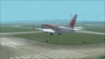 LandingOnZGGG20L_V2