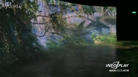 INFOPLAY全景沉浸式集联融合