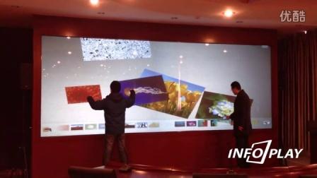 INFOPLAY-多点触控无缝箱体1