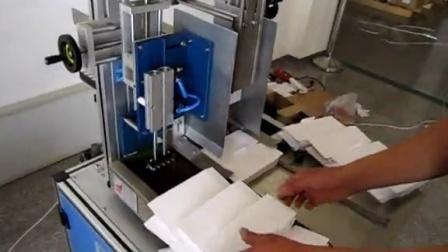 半自动热熔胶封盒机 纸盒封盒热熔胶机 热熔胶封盒机