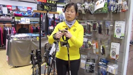 几种常见的登山杖及其介绍和使用方法