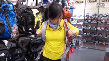 先择背包的技巧和使用方法