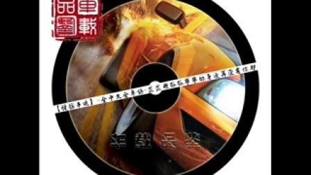 【慢摇串烧】-全中文全粤语-茫茫然孤孤单单的身边再没有你那臂弯共暖-经典怀旧串烧