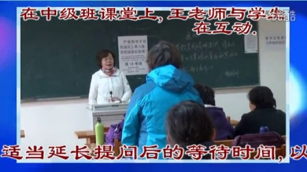 英语老师王凤英