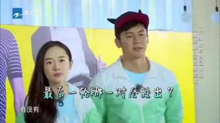 奔跑吧兄弟 20150612 王祖蓝遁地术成功逆袭 野蛮女友特辑 蒋欣不满陈赫