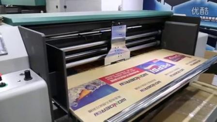 WDGY180 深圳万德 专用瓦楞纸板光油机