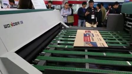 WD250-12A & WDKC250 深圳万德 无版数码印刷机与全自动修边压痕开槽机