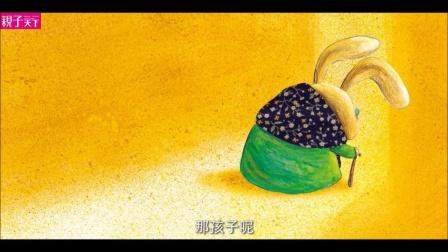 第四届「丰子恺儿童图画书奖」入围作品—作绘者介绍《奶奶的记忆森林》