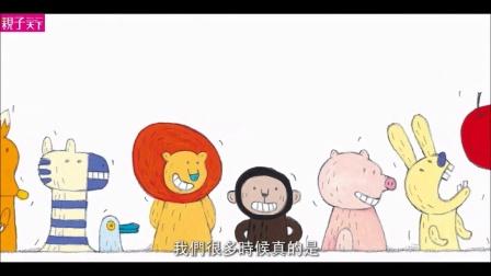 第四届「丰子恺儿童图画书奖」入围作品—作绘者介绍《给我咬一口》