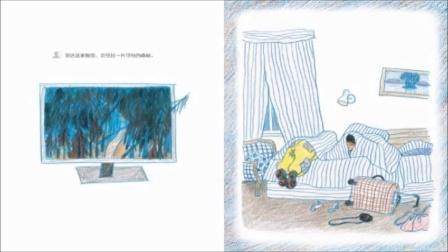 第四届「丰子恺儿童图画书奖」入围作品—作绘者介绍《老糖夫妇去旅行》