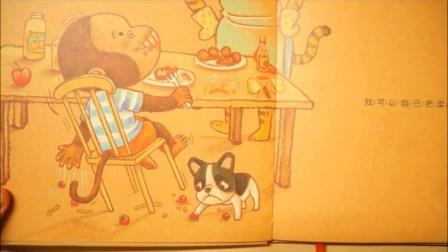 第四届「丰子恺儿童图画书奖」入围作品—作绘者介绍《我自己可以》