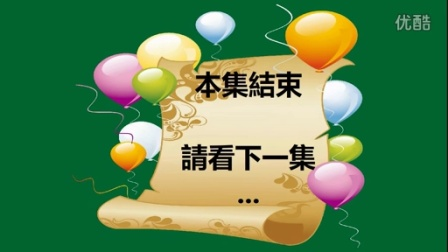 熊猫咪咪日语第6集标清(日语的半元音)免费学习日语 日语入门五十音 零基础日语入门教程 自学日语  日语初级会话 日语在线免费学习