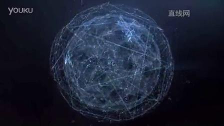 高科技的地球