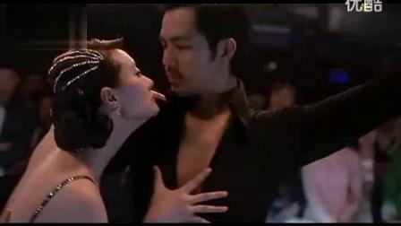 《斗爱》 - 钟汉良 爱戴 舞蹈1