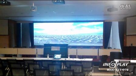 INFOPLAY会议融合显示大屏应用