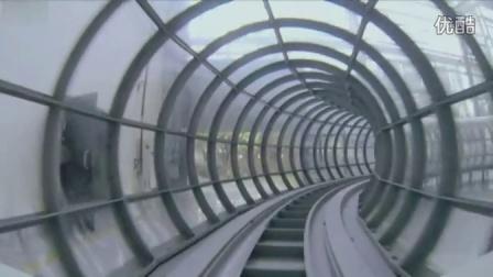 BBC关于西南交通大学真空环形永磁轨道的报道