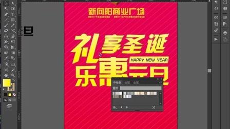 2013.04.07易拉宝商场展板海报