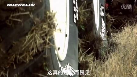 世界最大拖拉机轮胎-米其林赢得用户赞誉