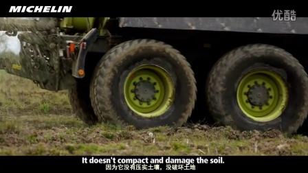 田间到公路-米其林新品超低压农用拖车轮胎