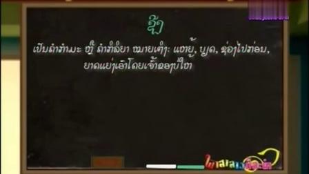 phasalao15022013 2 xvid