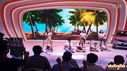优可小明星家庭重庆国际车展演出