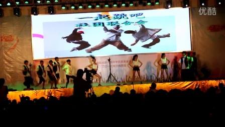 成都市技师学院街舞社科技文化艺术节闭幕式表演绅士BOSS