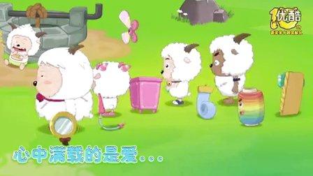 2015新系列《喜羊羊与灰太狼之洋洋得意喜羊羊》官方60秒版宣传预告片