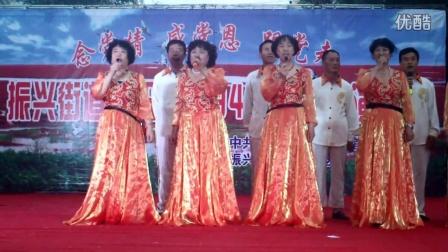 迎宾大家庭合唱《中国梦》