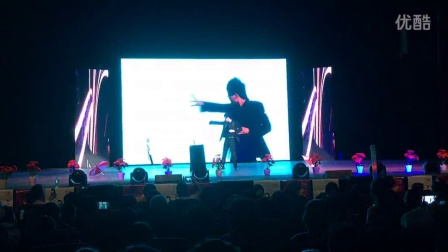 秀城周年庆活动 lucas 舞台流程