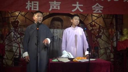 张新东 马福胜《打灯谜》