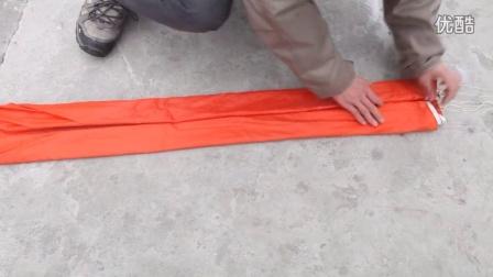 fold  the parachute(zerouav )