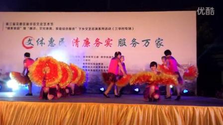 三华村广场舞祝福祖国