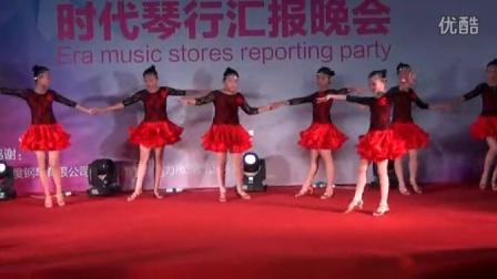 时代琴行拉丁舞一班2015年汇报晚会演出《梦想女孩》