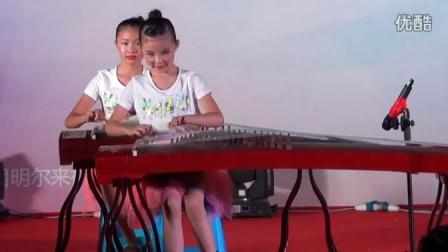 时代琴行古筝班2015年汇报晚会演出《郊游》