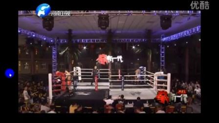 武林风 拳新一代 孔龙再次KO对手