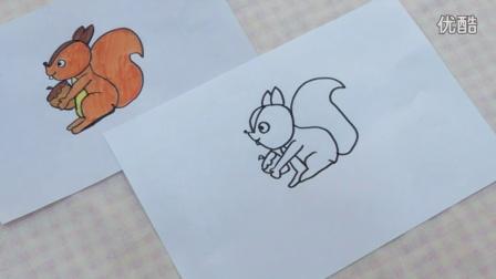 第一册-18-松鼠