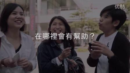 LINKASE PRO 中文字幕