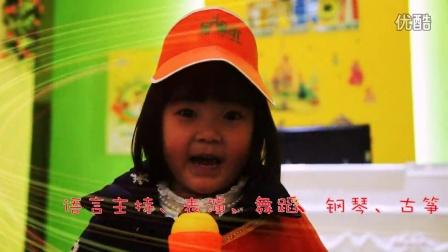 幼儿培训机构广告片